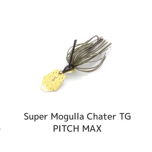 """スーパーモグラチャターTG10g """"PITCH MAX""""(エコ対応品)"""