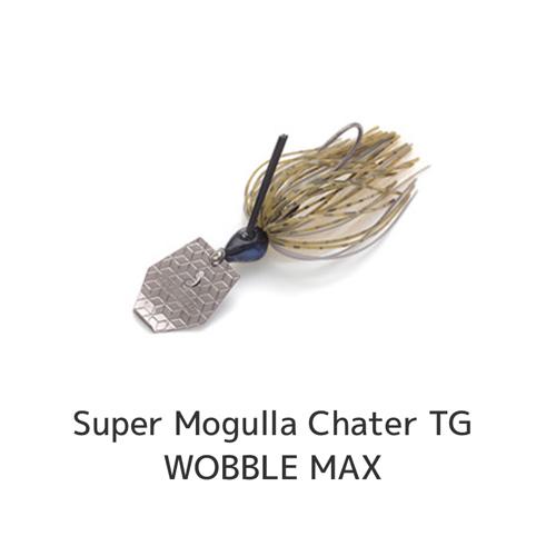 """スーパーモグラチャターTG10g """"WOBBLE MAX""""(エコ対応品)"""