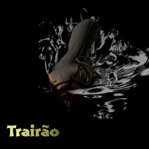 タライロン