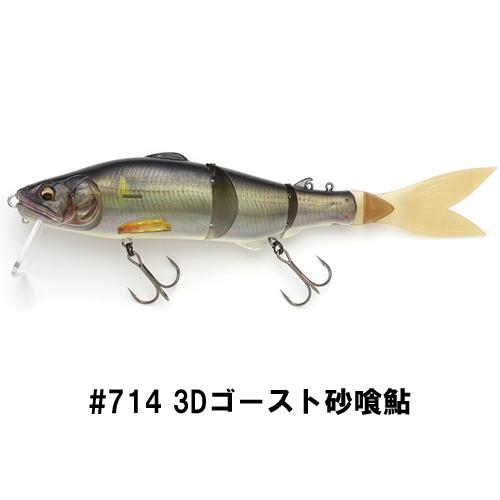 レプリケーター 神龍 290