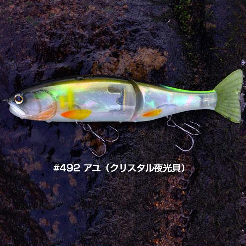 SG+アンドロイド180 クリスタル夜光貝