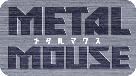 メタルマウス