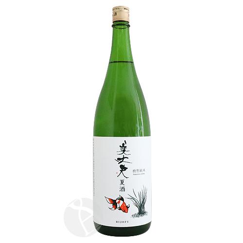 美丈夫 夏酒 特別純米 1800ml びじょうふ