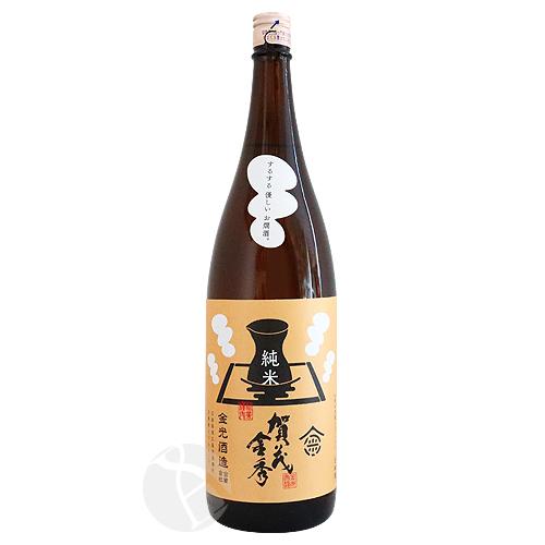 賀茂金秀 純米 お燗酒 1800ml かもきんしゅう