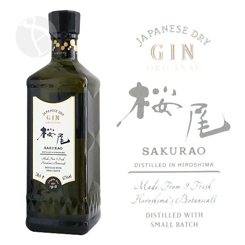 JAPANESE DRY GIN ORIGINAL 桜尾 700ml さくらお