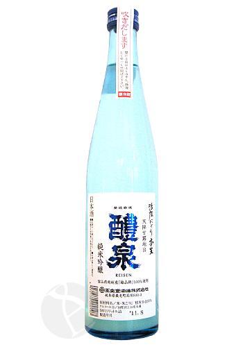 醴泉 純米吟醸 活性にごり 500ml れいせん かっせいにごり