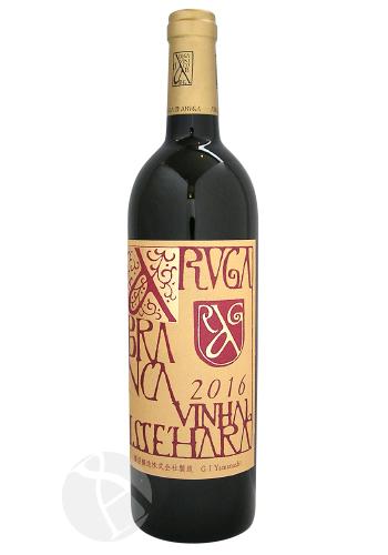 ≪白ワイン≫ ARUGABRANCA VINHAL ISSEHARA<br>アルガブランカ イセハラ ≪2016≫ 750ml