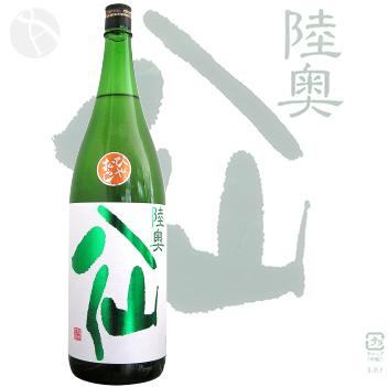 陸奥八仙 緑ラベル 特別純米 ひやおろし 1800ml むつはっせん