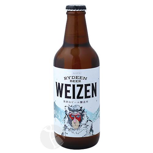≪地ビール≫ 八海山 ライディーンビール ヴァイツェン 330ml