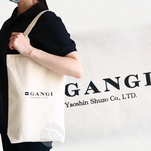 雁木オリジナルコットントートバッグ(GANGIロゴ)