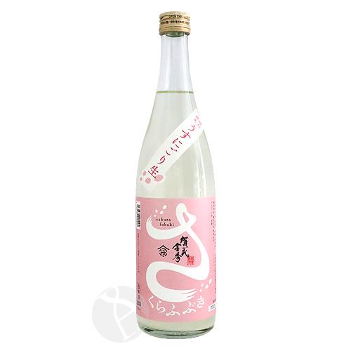 賀茂金秀 桜吹雪 さくらふぶき 特別純米うすにごり生 720ml かもきんしゅう