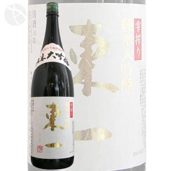 東一 純米大吟醸 雫搾り 1800ml :あづまいち