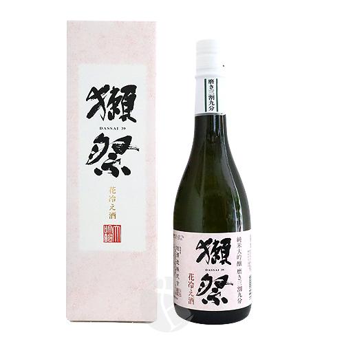 獺祭 純米大吟醸 磨き三割九分 花冷え酒 720ml 専用化粧箱入り だっさい