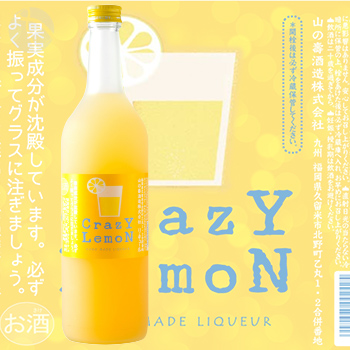 ≪リキュール≫ クレイジーレモン 720ml