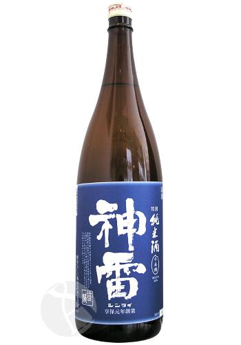 神雷 特別純米酒 千本錦 青ラベル 1800ml しんらい