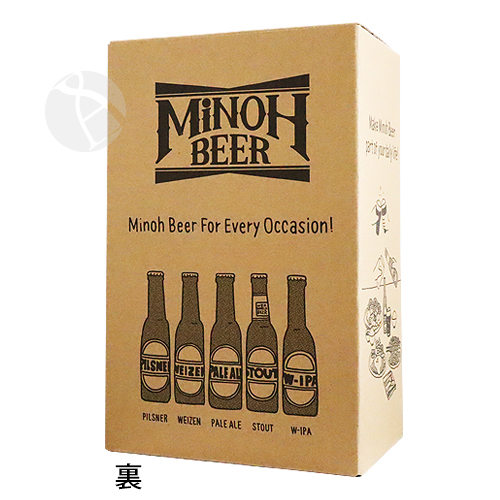 【箱のみ】箕面ビール専用化粧箱 6本用