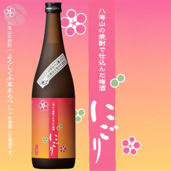 八海山の焼酎で仕込んだうめ酒 にごり 720ml :はっかいさん