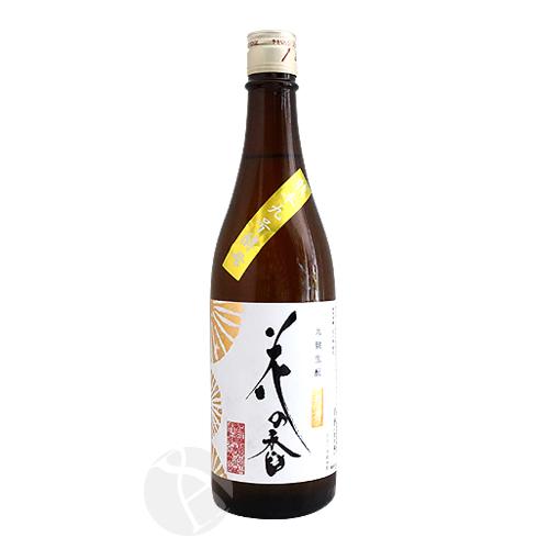 花の香 純米吟醸 菊花 九號 生もと 720ml はなのか きっか