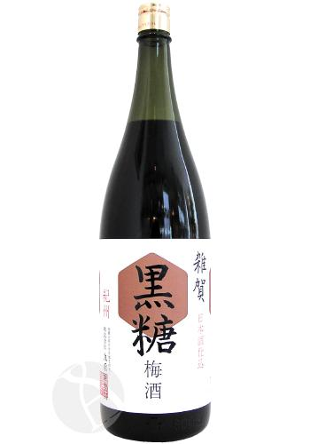 雑賀 黒糖梅酒 720ml :さいか