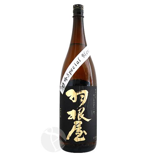 羽根屋 特吟 限定 Special Blend 生酒 1800ml はねや