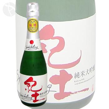 紀土 -KID- 純米大吟醸 Sparkling 360ml きっど スパークリング