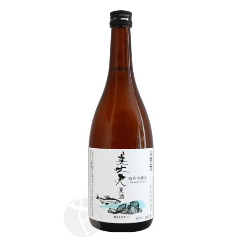美丈夫 特別本醸造 夏酒 720ml びじょうふ