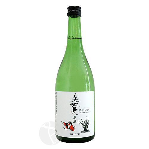 美丈夫 夏酒 特別純米 720ml びじょうふ