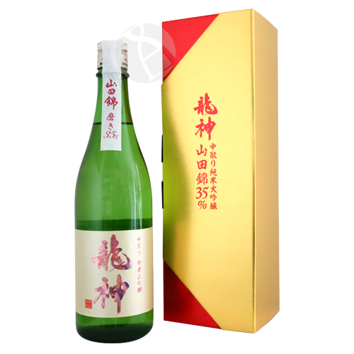 龍神 中取り 純米大吟醸 山田錦35% 720ml 化粧箱入り りゅうじん
