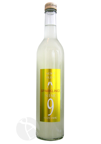 GOZENSHU9(NINE) スパークリングボトル 菩提もと純米発泡生酒 500ml