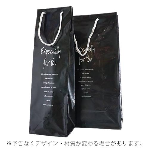 ギフト用手提げ袋(全サイズ共通)