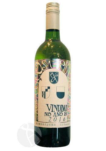 ≪白ワイン≫ アルガーノ 甲州ヌーボ 2016