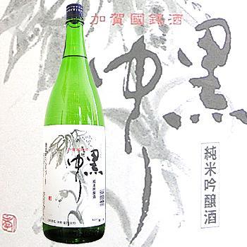 益荒男 純米吟醸 黒ゆり 1800ml :ますらお くろゆり