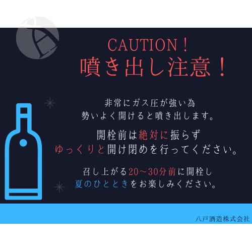 夏どぶろっく 純米活性にごり 生酒 1800ml