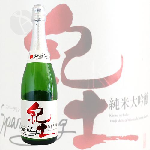 紀土 -KID- 純米大吟醸 Sparkling 生酒 720ml きっど スパークリング