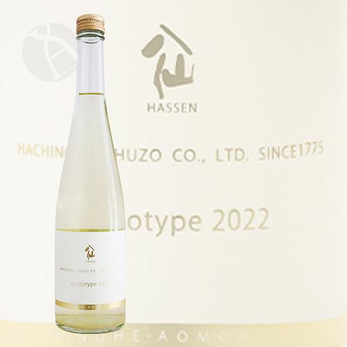 陸奥八仙 prototype2017 試験醸造酒 500ml :むつはっせん プロトタイプ