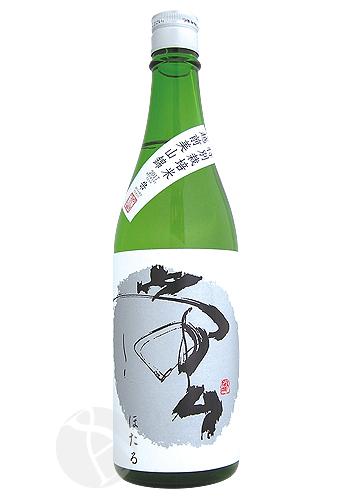 常山 純米吟醸 特別栽培米 越前美山錦 蛍 宵の蛍火 720ml じょうざん