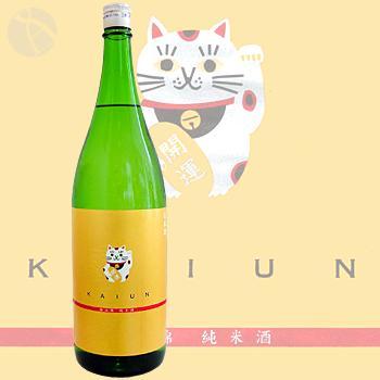 開運 純米酒 雄山錦 1800ml :かいうん おやまにしき
