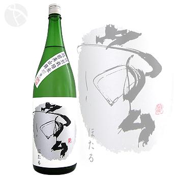 常山 純米吟醸 特別栽培米 備前美山錦 蛍 宵の蛍火 1800ml じょうざん