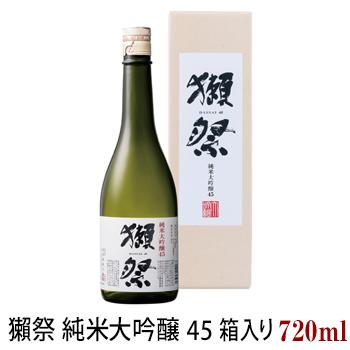 獺祭 純米大吟醸 45 専用箱入り 720ml だっさい 四十五 旭酒造 日本酒 山口県
