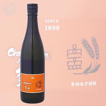 ≪麦焼酎≫ クラフトマン多田 スパニッシュ オレンジ 720ml