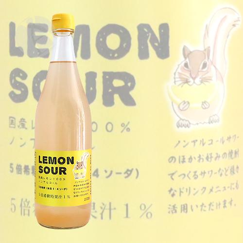 ≪ノンアルコール≫ SOUR to the FUTURE 国産レモンサワーの素 720ml