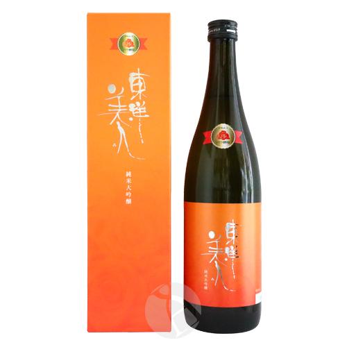 東洋美人 純米大吟醸 プリンセス・ミチコ 720ml詰 専用化粧箱入り とうようびじん