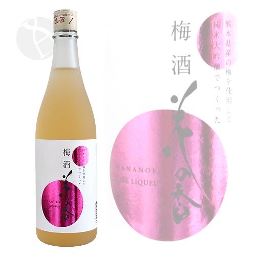 花の香 梅酒 720ml 限定リキュール