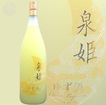 泉姫 ゆず酒 1800ml