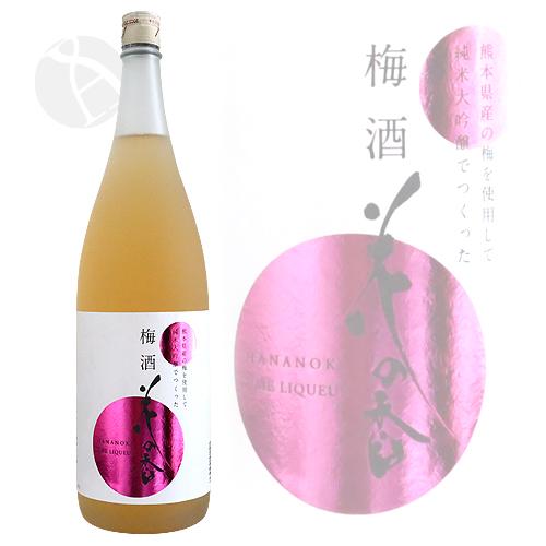 花の香 梅酒 1800ml 限定リキュール
