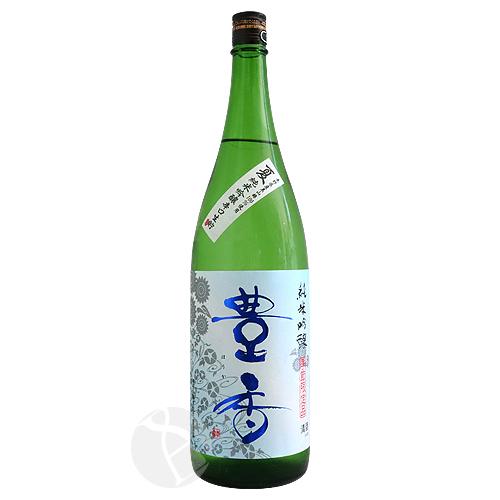豊香 夏 純米吟醸 辛口 生貯蔵酒 1800ml ほうか