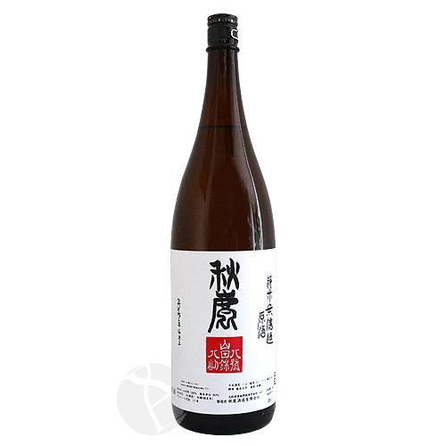 秋鹿 純米 山・八・八 無濾過生原酒 1年熟成 1800ml あきしか