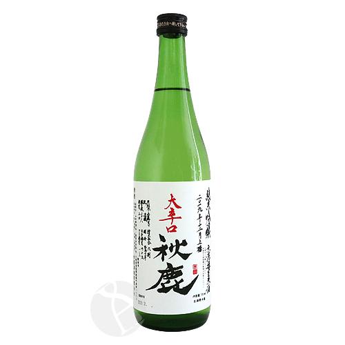 秋鹿 純米吟醸 大辛口 無濾過生原酒 720ml あきしか