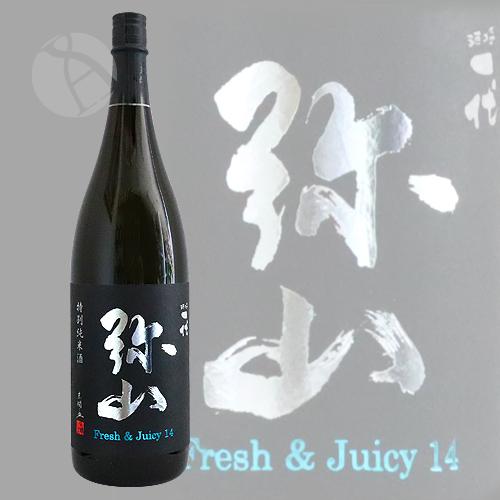 一代弥山 特別純米酒 Fresh&Juicy14 1800ml いちだい みせん