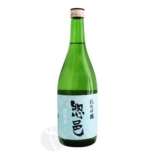 惣邑 純米吟醸 酒未来 720ml そうむら さけみらい